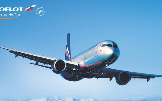Brand Finance named Aeroflot Named World's Strongest Airline Brand for the Third Year Running