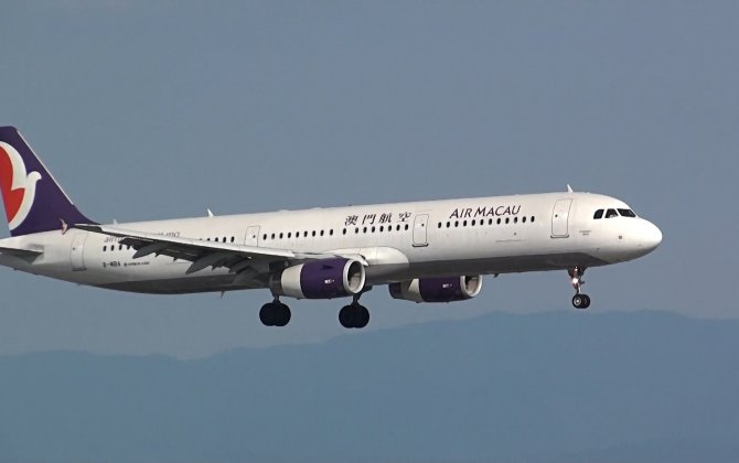 CALC delivers second aircraft financed by Korean banks to Air Macau
