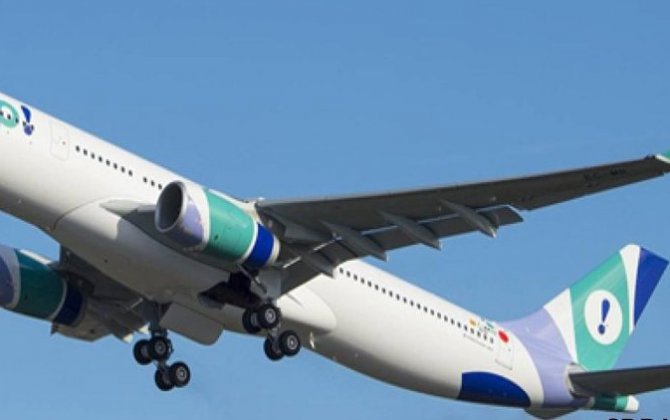 CDB Aviation and Evelop Airlines Sign Lease Agreement for One A330-300 Aircraft