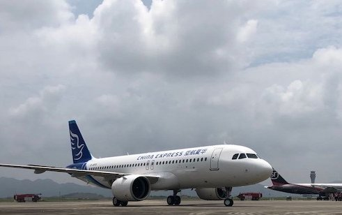 China Express took delivery of Airbus A320neo powered by Pratt & Whitney GTF Engines