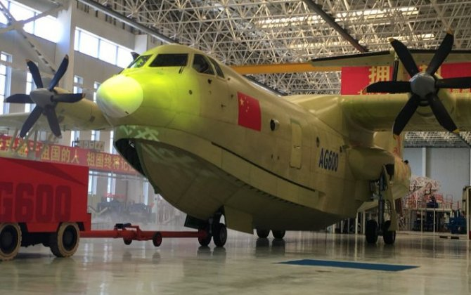 China is rolling out AG600 amphibious aircraft, makes its official debut in Zhuhai