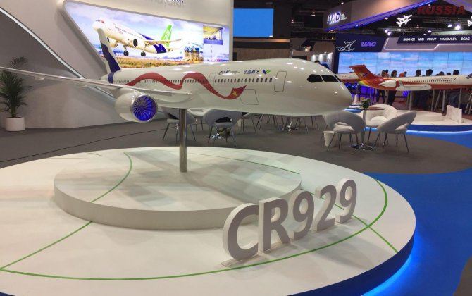 China-Russia Commercial Aircraft International Corporation has sent a request for proposal to the potential suppliers of landing gear for CR929
