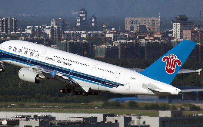 China Southern Airlines to set up new Beijing-based airline, Xiongan Airlines