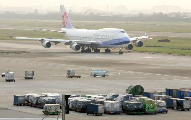 China to have 500 airports by 2020