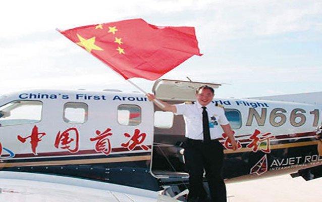 Chinese Pilot Embarks On Round-The-World Flight