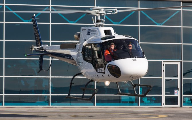 CMIG Leasing further enhances cooperation with Airbus Helicopters in China