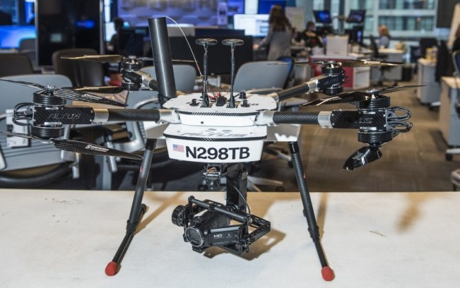 CNN Announces 'CNN Air' Dedicated Drone Unit