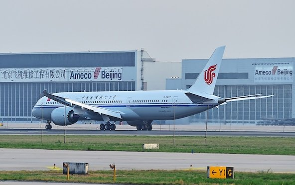 Collins Aerospace On-Site Support agreement with Ameco for Air China fleet support