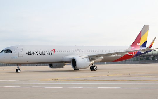 Comprehensive component support for Asiana Airlines A320 fleet