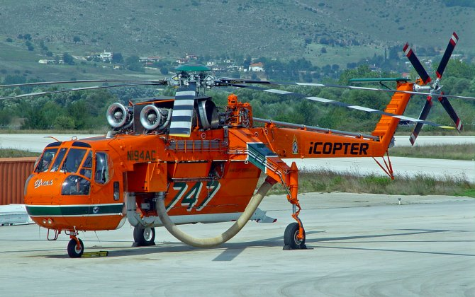 Customers engage Erickson for estimated $18 million two-year contract in Malaysia