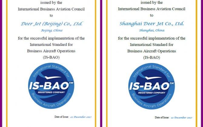 Deer Jet Achieves IS-BAO Stage II Registration