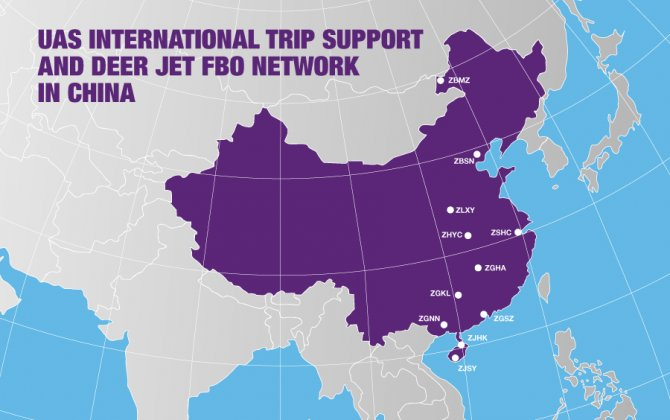 Deer Jet Alliance helps UAS Boost Presence in China