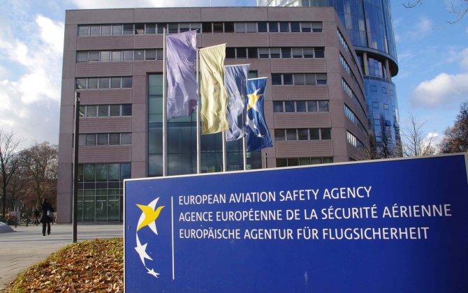EASA mandates H225 gearbox checks following fatal Norway crash
