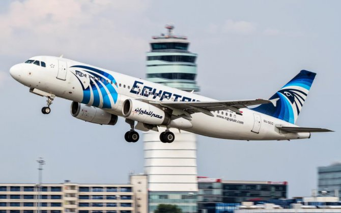 EgyptAir Plane Resumes Flight to China After Bomb Threat