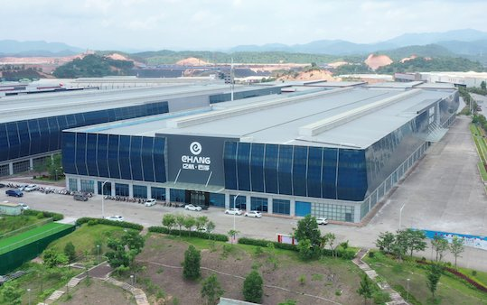 EHang - commencement of operations in Yunfu Production Facility
