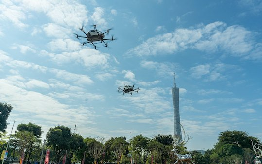 EHang Debuts In-City Demo Flight for Commercial Sightseeing Operations