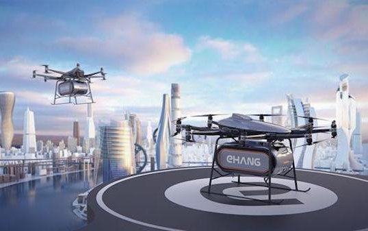 EHang unveils Heavy-lift AAV for Short-to-Medium-Haul aerial logistics