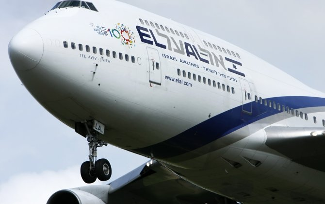 EL AL Signs Strategic Cooperative Agreement with Rolls-Royce