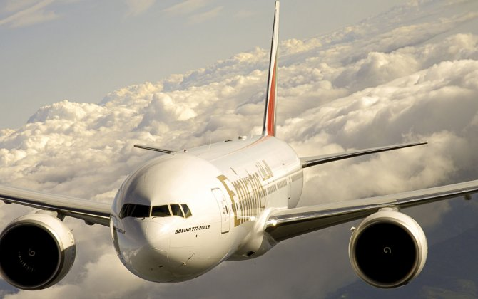 Emirates announced as official airline of the New York Philharmonic
