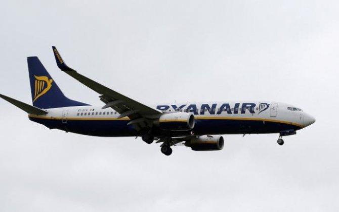 EU orders Ryanair, TUIfly to repay illegal Austrian airport aid