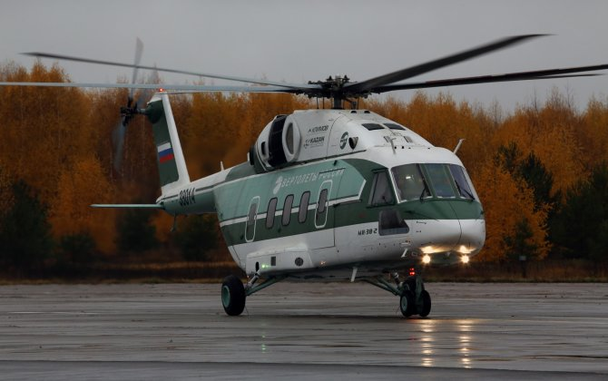 Export and technical department of Kazan Helicopters turns 60