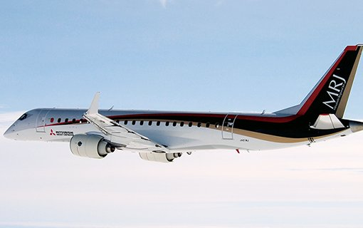 FAA Letter of Authorization received by Mitsubishi Aircraft Corporation