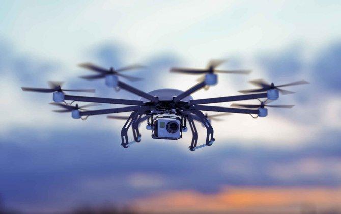 FAA Reveals UAS Detection Program