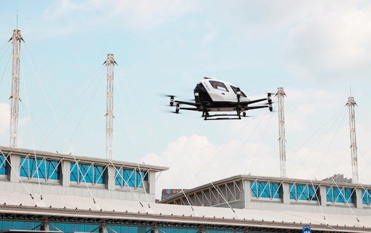 First Autonomous Aerial Vehicle Passenger-carrying Demo Flight