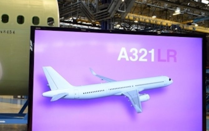 First front fuselage section for the Airbus A321 LR delivered