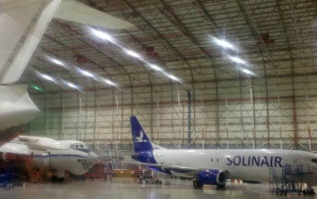 Fortress Investment Group becomes new customer of Volga-Dnepr Gulf