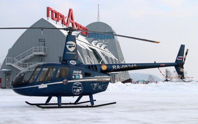 GORKA – first class heliport