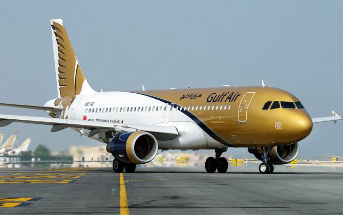 Gulf Air Reduces Losses by 88% in the Three Years