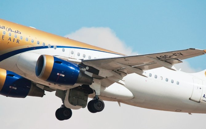 Gulf Air Selects Dell for data protection