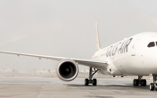 Gulf Air Welcomes First Airbus A320neo Aircraft