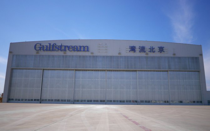 Gulfstream product support grows as Gulfstream Asia-Pacific fleet expands