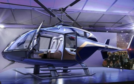 Helicopter taxi with Yandex online taxi service?