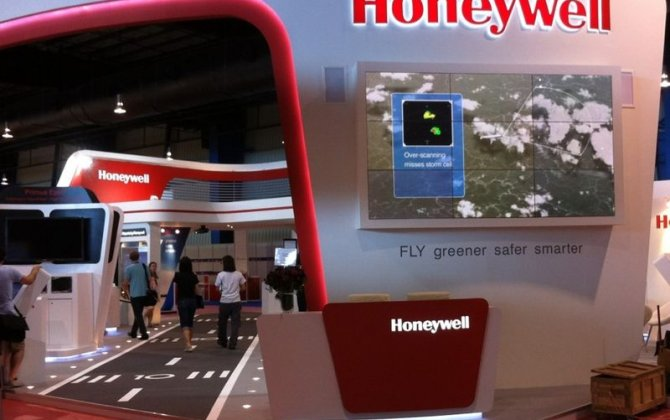 Honeywell and Vibratech Expand HUMS Network