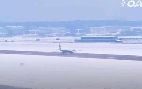 IL-114-300 continued Flight Test Program