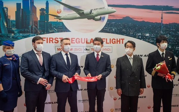 Japan Airlines opens direct flights from Sheremetyevo to Haneda Airport