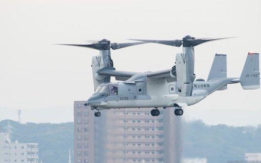 Japan Bell Boeing V-22 conducted Flights at Kisarazu Air Field