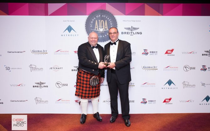 Jet Aviation receives AsBAA's Icons of Aviation Asia Award for Best MRO
