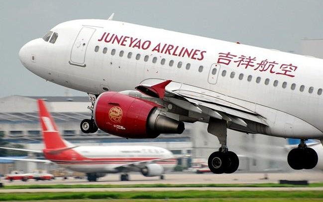 Juneyao Air Aims to Double Fleet as Disney Lands in Shanghai