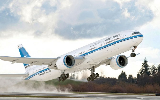 Kuwait Airways Network Update