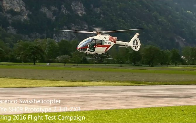 Main rotor blades serial design successfully tested on P2!