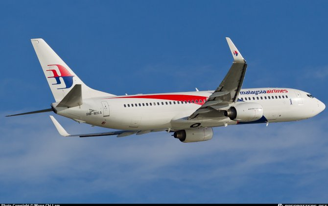 Malaysia Airlines pilot starts flying in the wrong direction