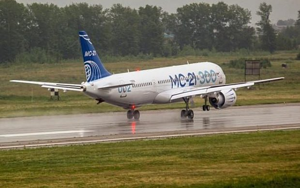 MC-21 certification postponed again