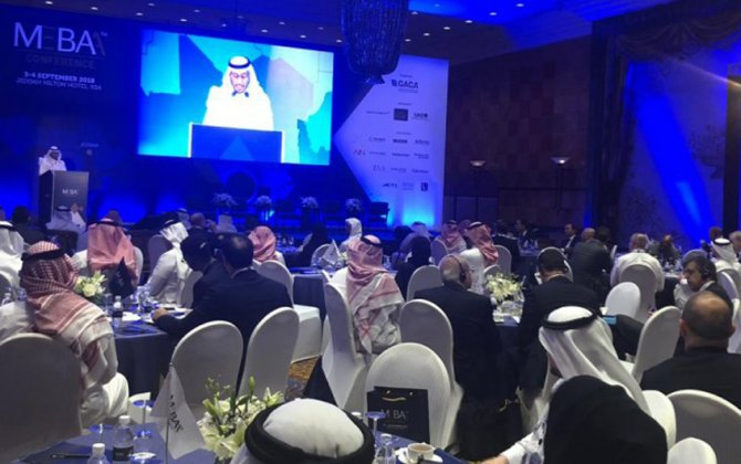 MEBAA Conference in Jeddah highlights industry opportunities