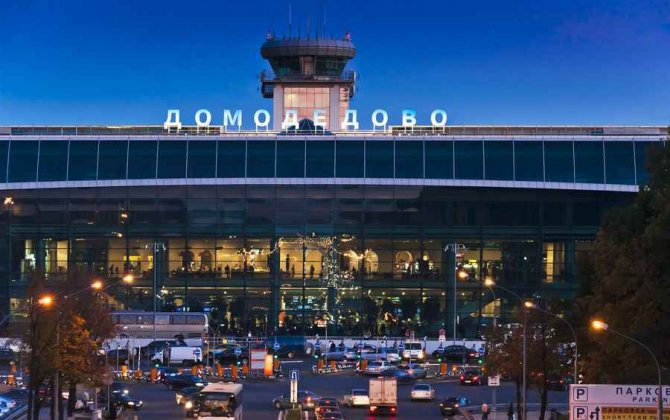 Moscow Domodedovo Airport has successfully passed IATA's ISAGO