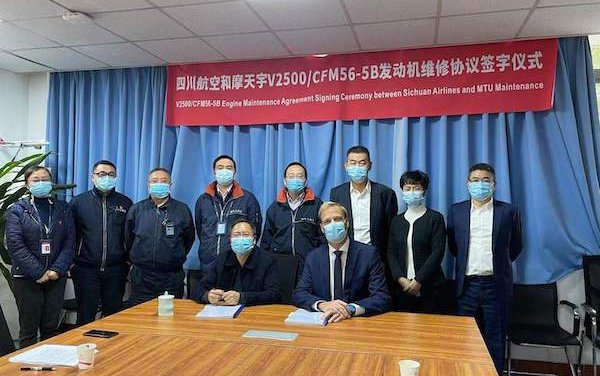MTU Maintenance Zhuhai and Sichuan Airlines sign narrowbody engine agreement