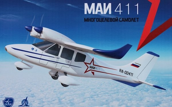 Multi-purpose four-seat MAI-411 aircraft received a certificate of airworthiness